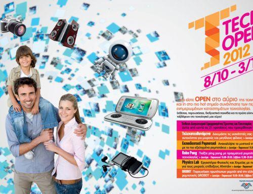 H ExpertIN πάει Mall στο Tech Open 2012